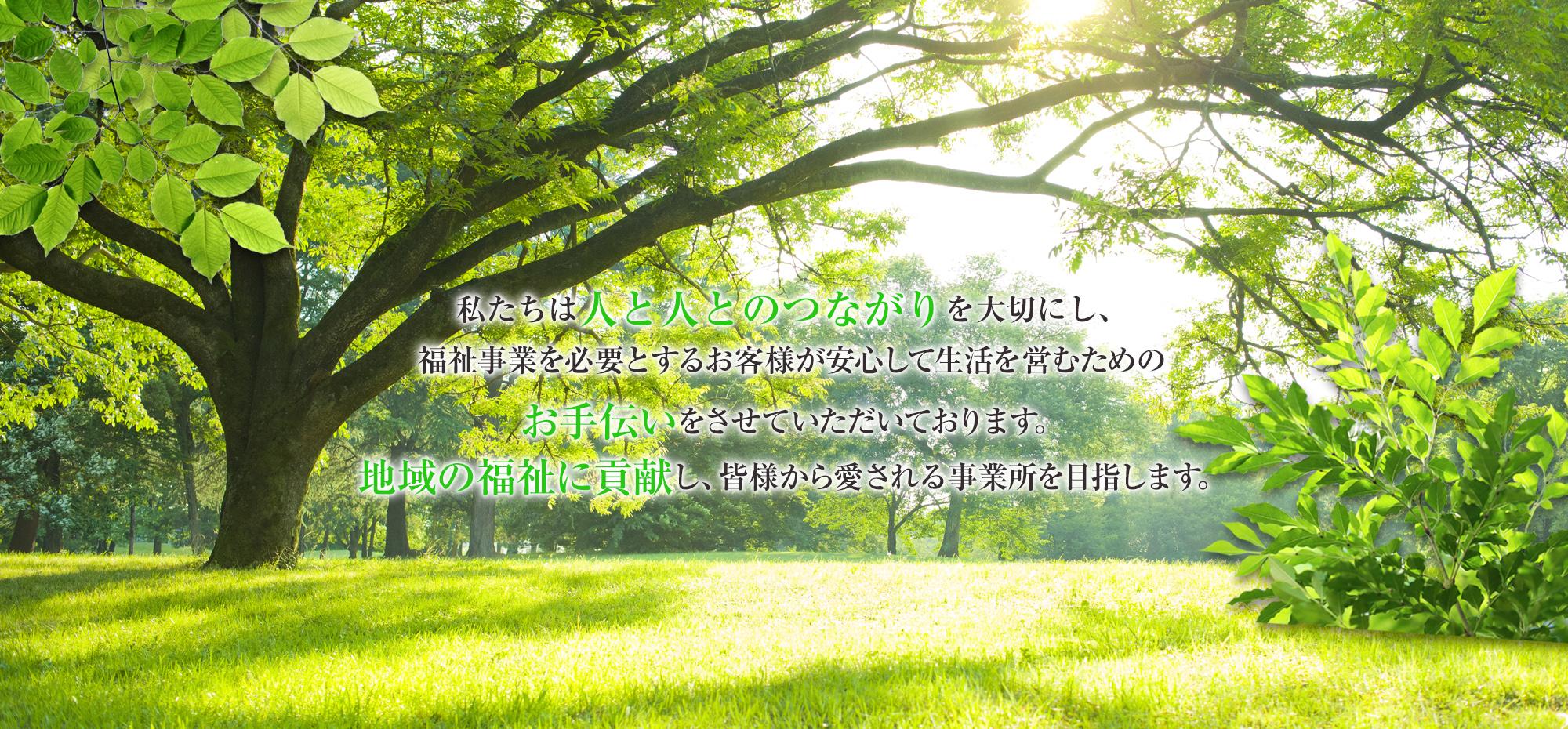 slide_03